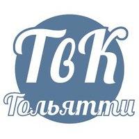 tvk163