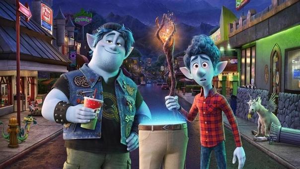 «Вперед» показал один из худших стартов среди всех проектов Pixar