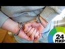 В Москве задержали боевика из банды Шамиля Басаева - МИР 24