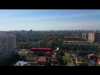 Вид предгорья Кавказа с ЖК Трио.
