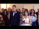 Наша свадьба 15.06.2018 Клип