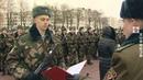 В Витебске новобранцы приняли присягу (17.12.2018)