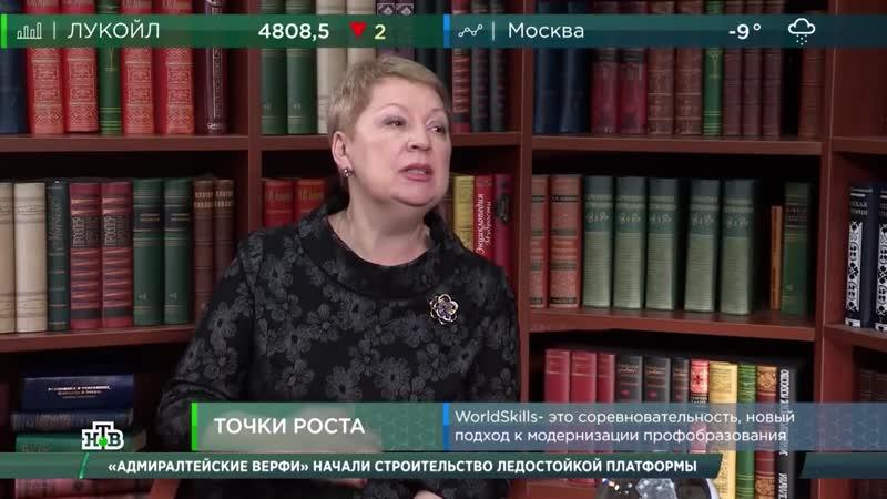 Министр просвещения РФ о развитии СПО, естественно-научном и техническом образовании