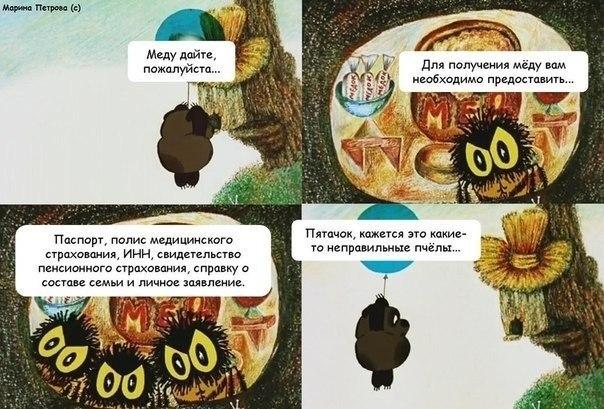Флудильня - Страница 6 5PPp0lBp--Q