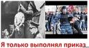 Александр Карпов фотография #28