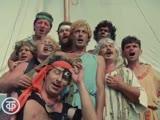 Веселая хроника опасного путешествия (1986) телевизионный фильм-мюзикл с участием ВИА Иверия