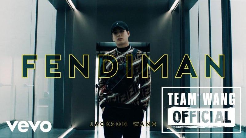 Jackson Wang - Fendiman [MV]