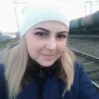 Юлия Ульфович