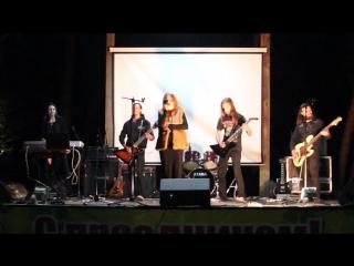Неясыть - Громовой камень live 15.09.18 Сызрань, фестиваль