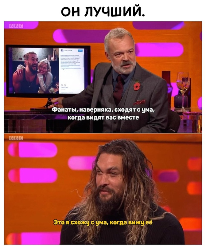 Jason Momoa Graham Norton: Antichrist