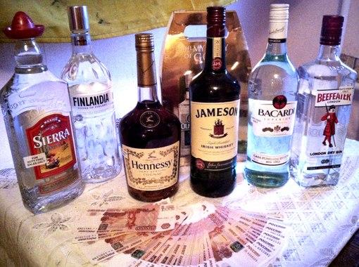 Ибавление от алкогольной зависимости в алчевске