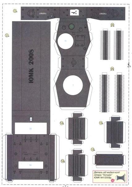 Вопрос-ответ   Бумажные танки   VK: http://vk.com/topic-44399115_27720805?offset=20