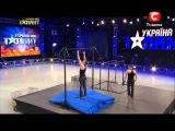 Украина має талант 5 сезон - Богдан и Дмитрий (workout)