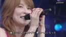 Hello, Again ~昔からある場所~ - My Little Lover - ap bank fes 11 LIVE