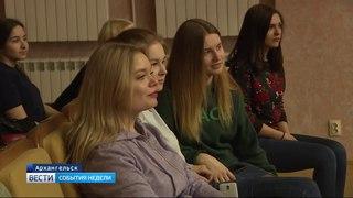Скандал в музыкальном колледже Архангельска (ГТРК Поморье 13.05.2017)