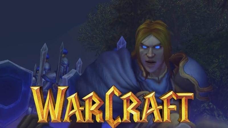 Сюжет Warcraft 3 МАШИНИМА Эпизод 3