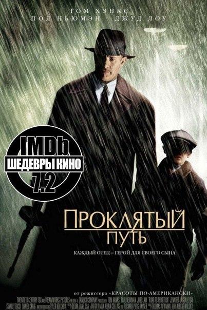 Этот фильм один из лучших представителей своего жанра и, действительно, стоит вашего внимания!