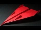 INTERCEPTOR КАК СДЕЛАТЬ САМОЛЁТ ИЗ БУМАГИ,ПЕРЕХВАТЧИК, ОРИГАМИ, САМОЛЁТ , Paper Airplane