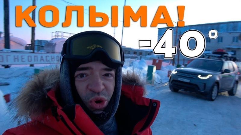 Зырянка - типичный поселок на Колыме. Якутия.