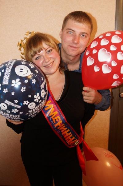 Tamara Klyueva, 2 ноября , Новосибирск, id183767836