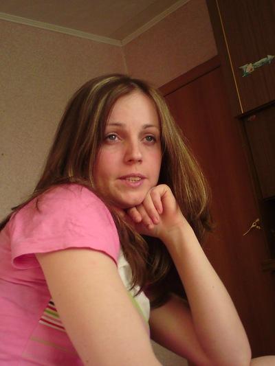 Тамара Колько, 21 марта 1985, Санкт-Петербург, id205238382