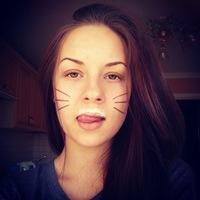Kristina Grigoreva