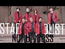 NCT U 엔시티 유 - BOSS dance cover by STARDUST