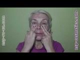 Упражнение 5. Уголки рта, щеки, скулы. Подъем верхней челюсти.