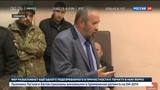 Новости на Россия 24 Суд отпустил сына главы МВД Украины под личное обязательство