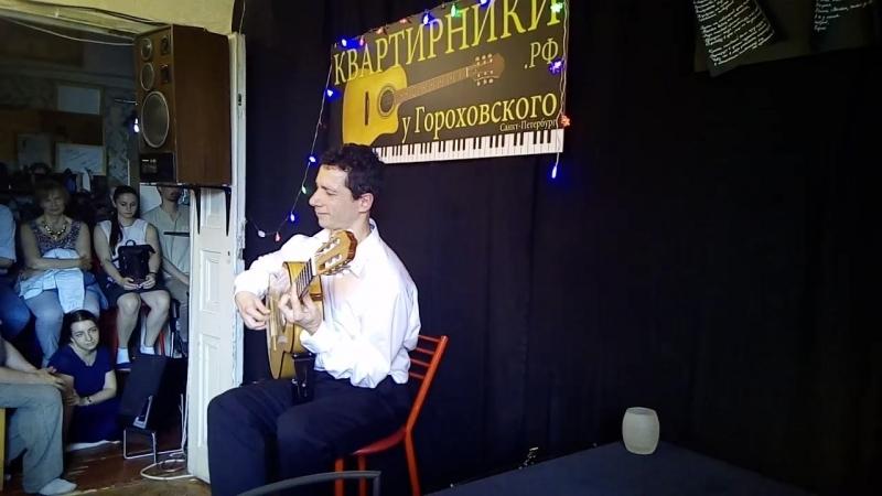 Гриша Горячев гитарист виртуоз в квартирнике у Гороховского 21 07 2018 5