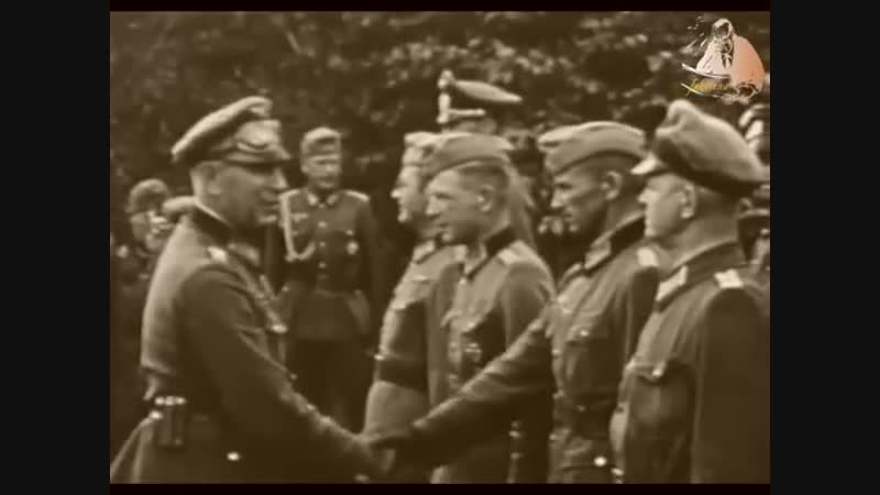 Церемония награждения Рыцарским Крестом генерала пехоты Ханса Цорна(1941)