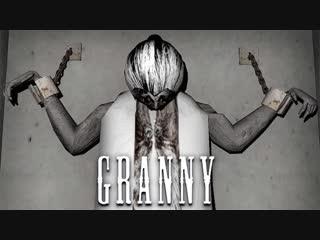 [Kuplinov ► Play] СЕКРЕТ СТАРУХИ ► GRANNY #3