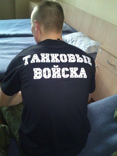 Sasha Danilov, 2 ноября , Казань, id53656030
