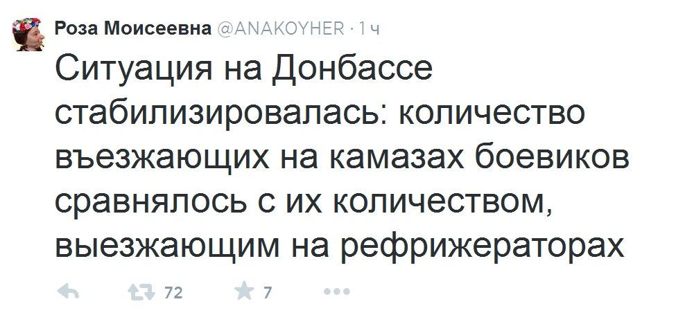 """В Польше напомнили Путину, что """"холодная война"""" давно прошла - Цензор.НЕТ 8667"""