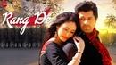 Rang De - Official Music Video | Rahat Fateh Ali Khan Sumbal Khan