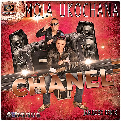 CHANEL альбом Moja Ukochana