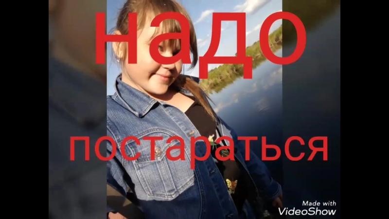 Какие люди свинье. Болото города Барабинск