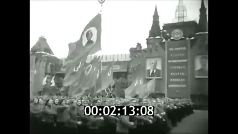 Военный парад на Красной площади 7 ноября 1952 г.