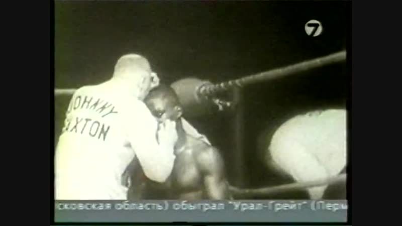 ESPN Fights Of The Century Welterweights [7ТВ]
