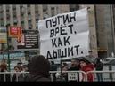 Ложь или старческий маразм президента РФ?