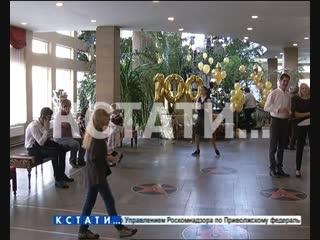 Нижегородскому лицею №8 исполнилось 100 лет