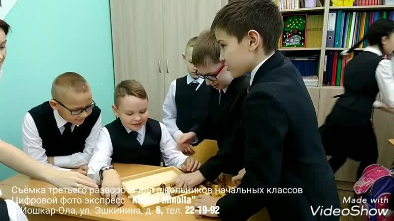 Съёмка третьего разворота для школьников начальных классов Цифровой фото экспресс Konica Minolta г. Йошкар-Ола, ул. Эшкинина,