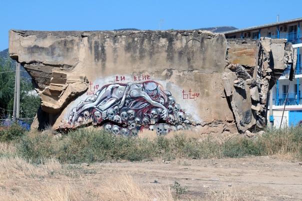 Граффити от местных умельцев
