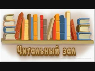Жаренов А. Частный случай. Читает Бордуков А.