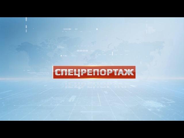 Спецрепортаж. Українське мовлення у Станиці