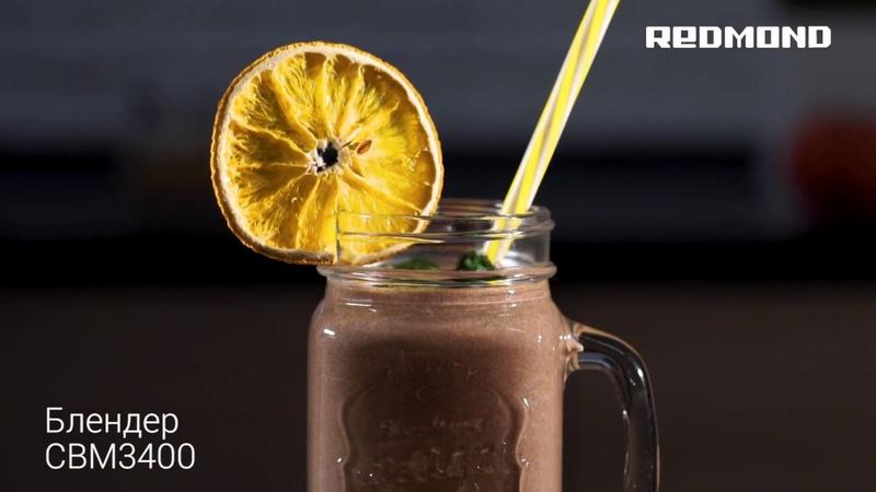 Рецепт Шоколадный смузи с бананом в блендере REDMOND RSB CBM3400