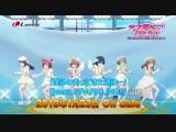 ラブライブ!サンシャイン!The School Idol Movie Over the Rainbow 挿入歌シングル第1弾「僕らの走ってきた道は・・・/Next SPARKLING!」CM