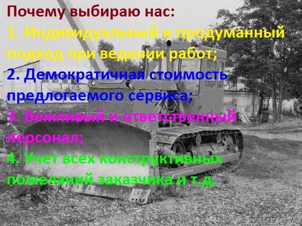 Продажа трактора дт 75 в ресбулике адыгея и в краснодарском крае