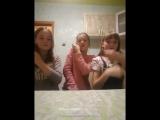Катя Алина Аделина