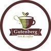 GUTENBERG tea&coffee г. Усинск